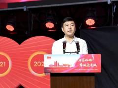 共谱富裕曲 幸福上虞城!我区举行庆祝中国共产党成立100周年文艺晚会